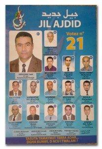 La graine Jil Jadid est officiellement plantée dans la wilaya de Bejaia fenaia_election-207x300