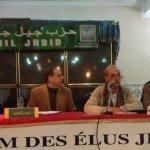 1er Forum des élus de Jil Jadid