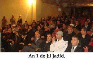 jiljadid_03-300x200